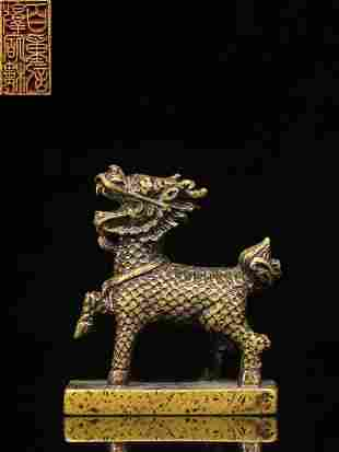 Chinese Bronze Seal w Chiling