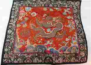 Chinese Silk Embroidery Textile