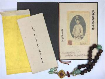 Chinese Signed Photo of Empress Wan Rong
