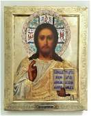 Antique Russian Silver Enamel Christ Pantokrator