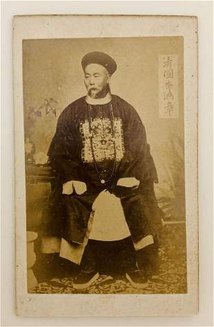 The Court Photo of Chinese Qing Court Officer