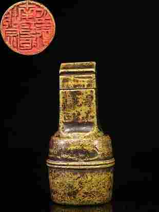 Republican Chinese Bronze Seal