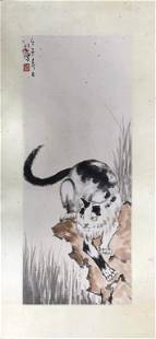 Chinese Ink Color Painting, Cat, Signed
