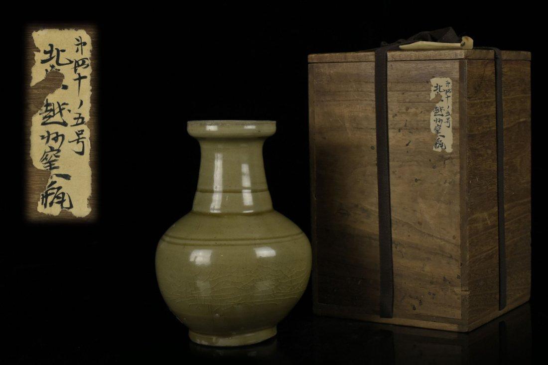 Chinese Song Celadon Yue Kiln Vase