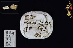 Ming Openwork Carved White Jade Pendant
