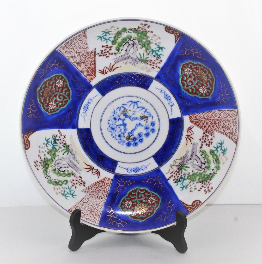 Large Japanese Imari Porcelain Charger Plate