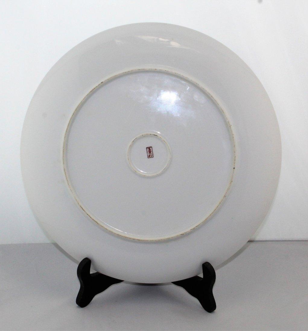 Large Japanese Imari Porcelain Charger Plate - 2