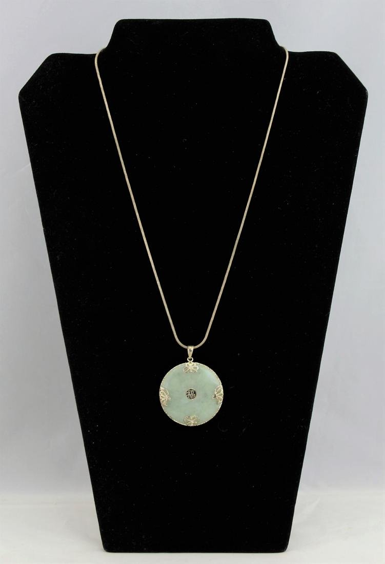 Large Icy Green Jade Sterling Silver Pendant Necklace