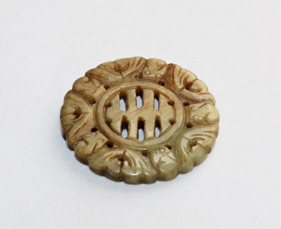 Carved Chinese Yellow Brown Jade Medallion