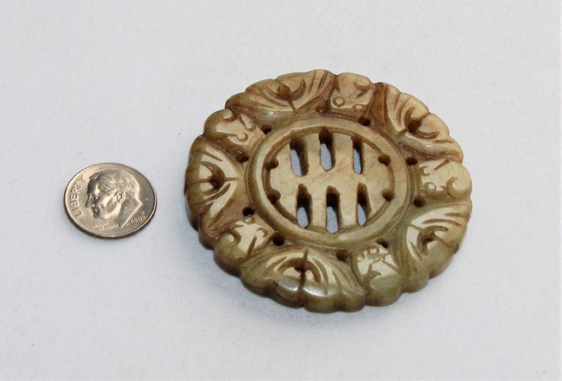 Carved Chinese Yellow Brown Jade Medallion - 2