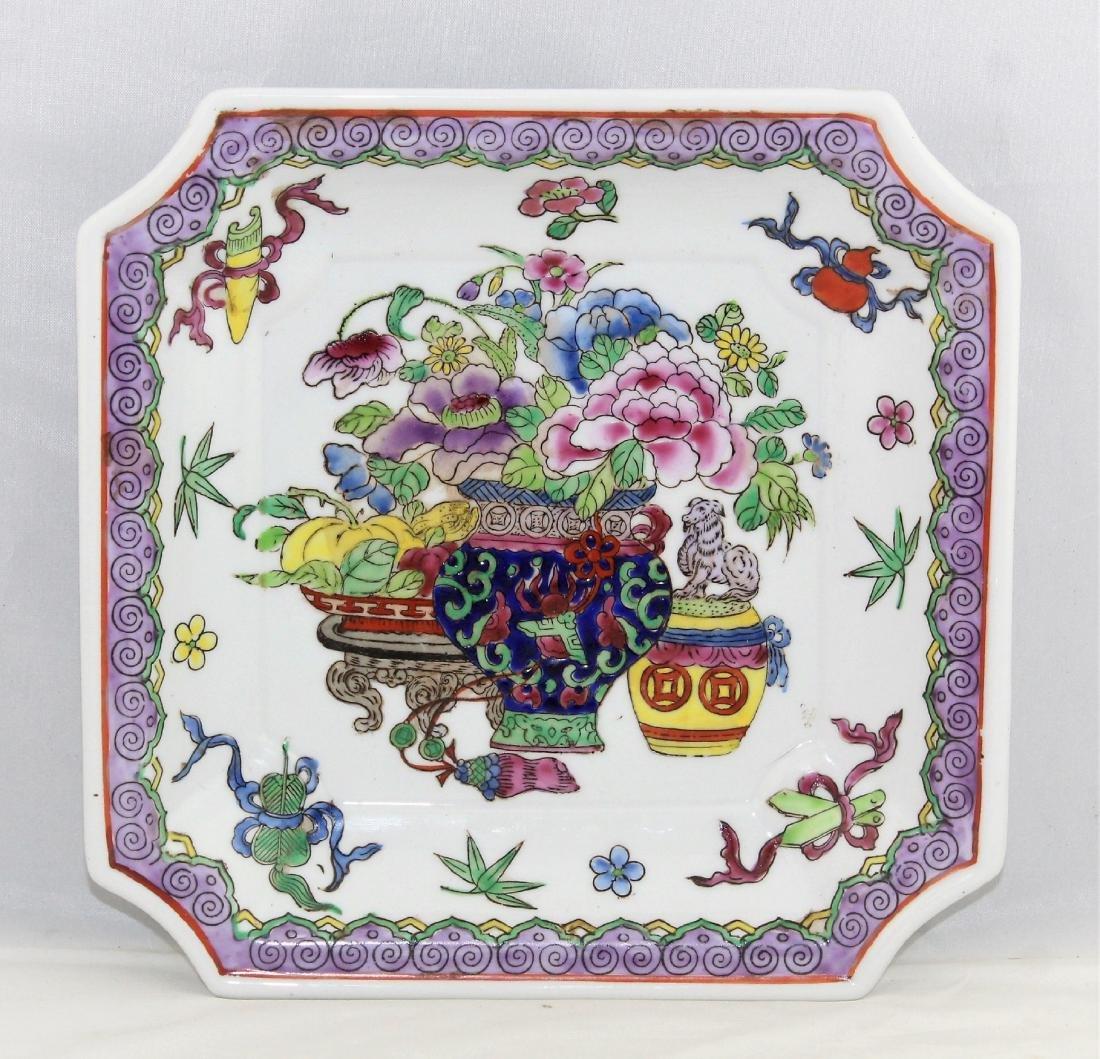 Qianlong Nian Zhi Floral Famille Rose Plate