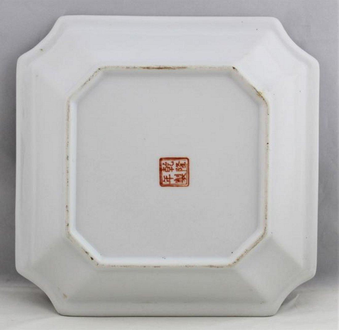 Qianlong Nian Zhi Floral Famille Rose Plate - 2