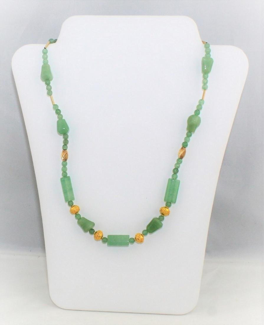 """Green Jade & Gold Tone Bead 18"""" Necklace"""