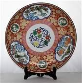 Japanese Kutani Porcelain Charge Plate