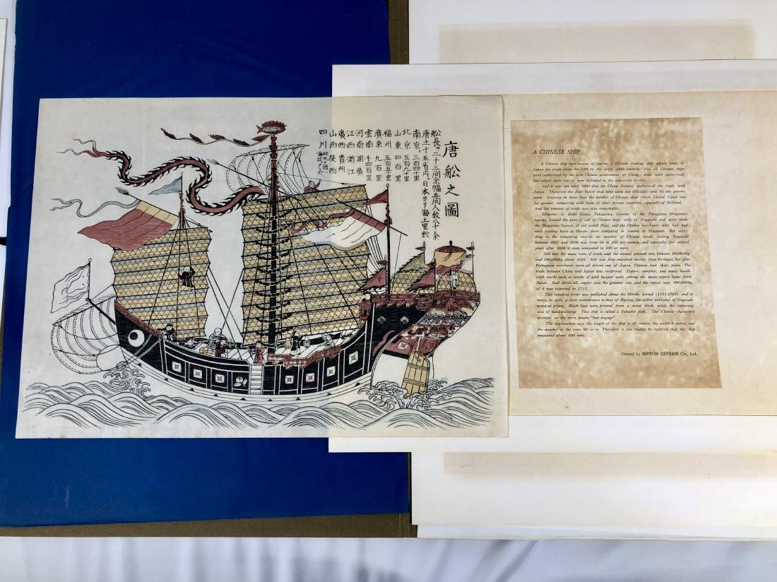 Yokohama Japanese Wood Block Prints - Nagasaki Woodcut - 2