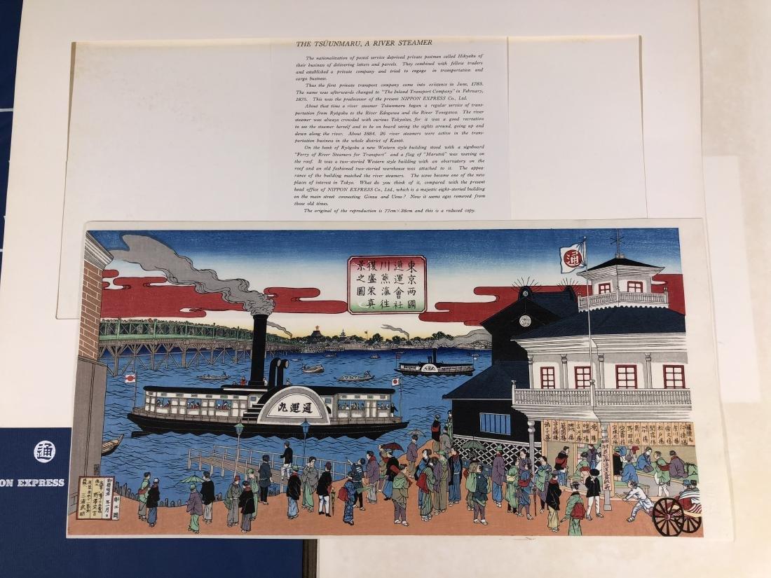 Yokohama Japanese Wood Block Prints - Nagasaki Woodcut - 4