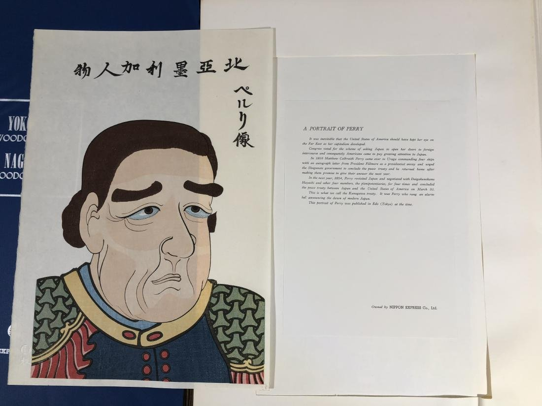 Yokohama Japanese Wood Block Prints - Nagasaki Woodcut - 5