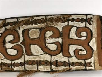 Tall Antique Tribal Wood Shield Papua New Guinea