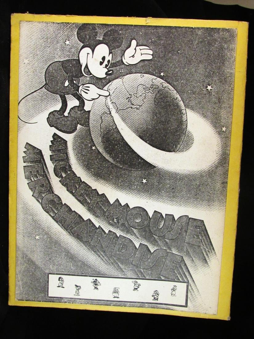 1934 Reproduction Mickey Mouse Merchandise catalog - 2