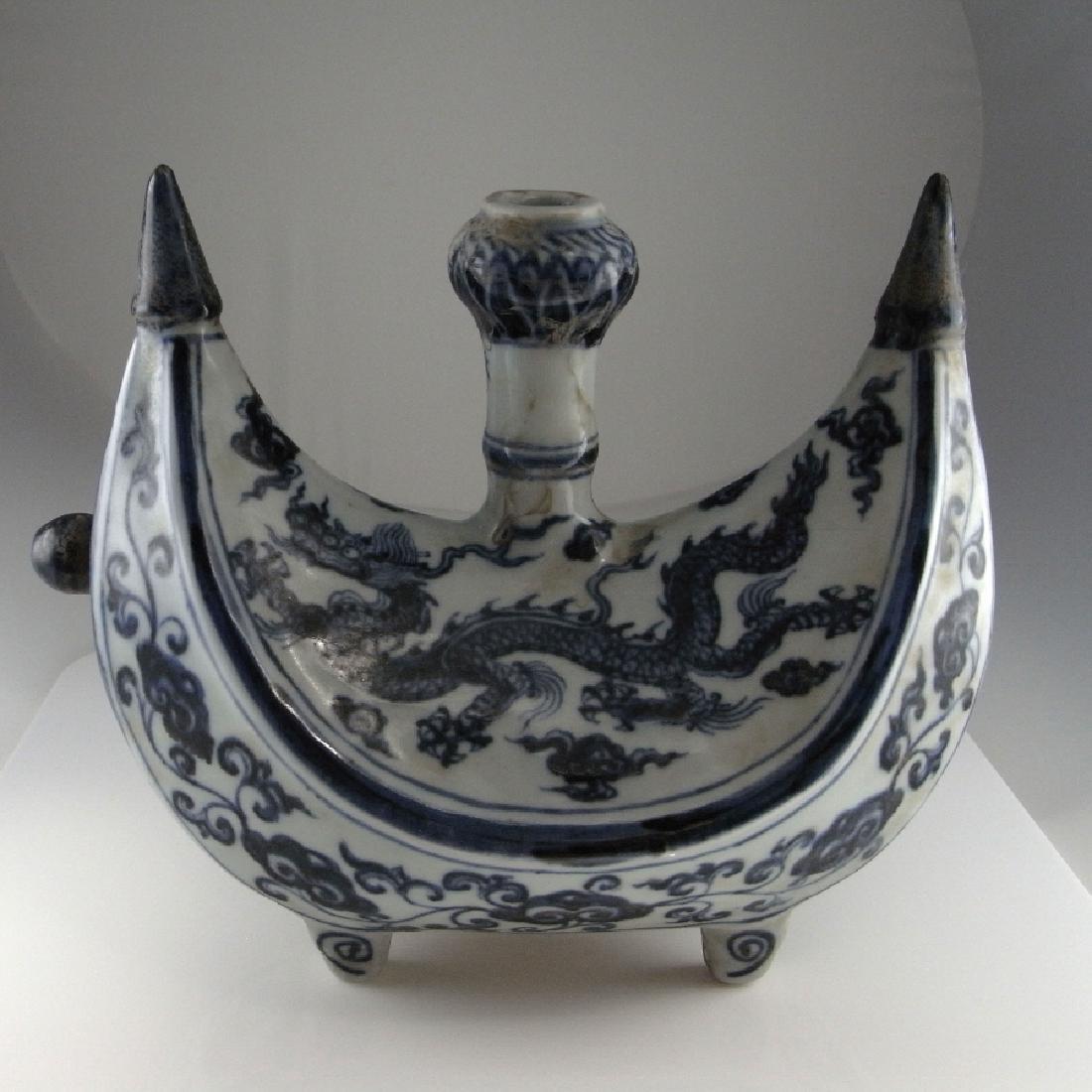 Rare Ming Dynasty Porcelain Pilgrim Flask Xuande - 2