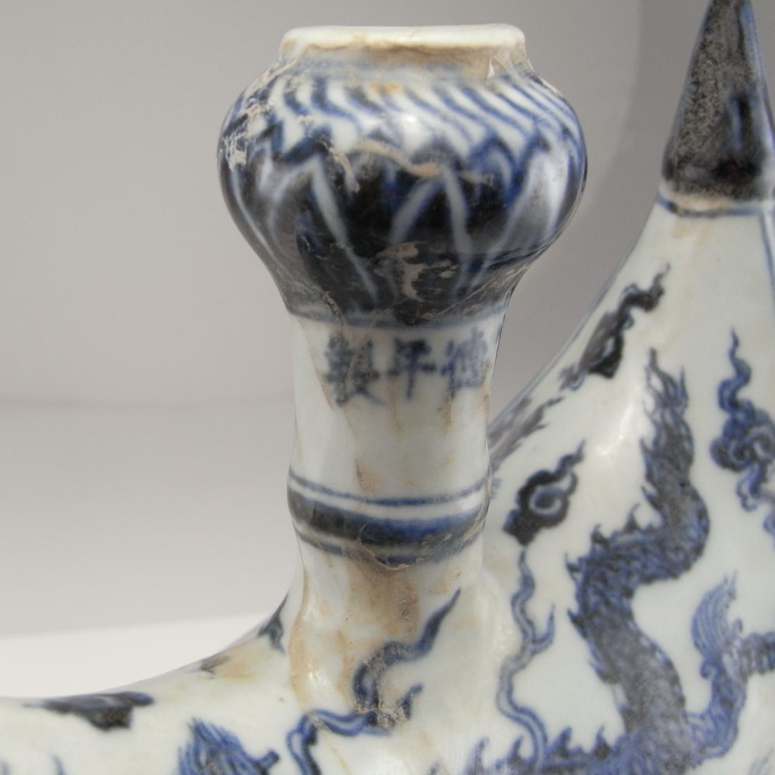 Rare Ming Dynasty Porcelain Pilgrim Flask Xuande - 7