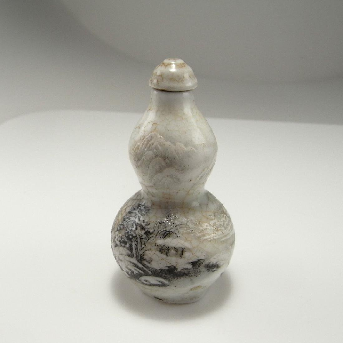 Chinese Enamel Snuff Bottle Antique Qing