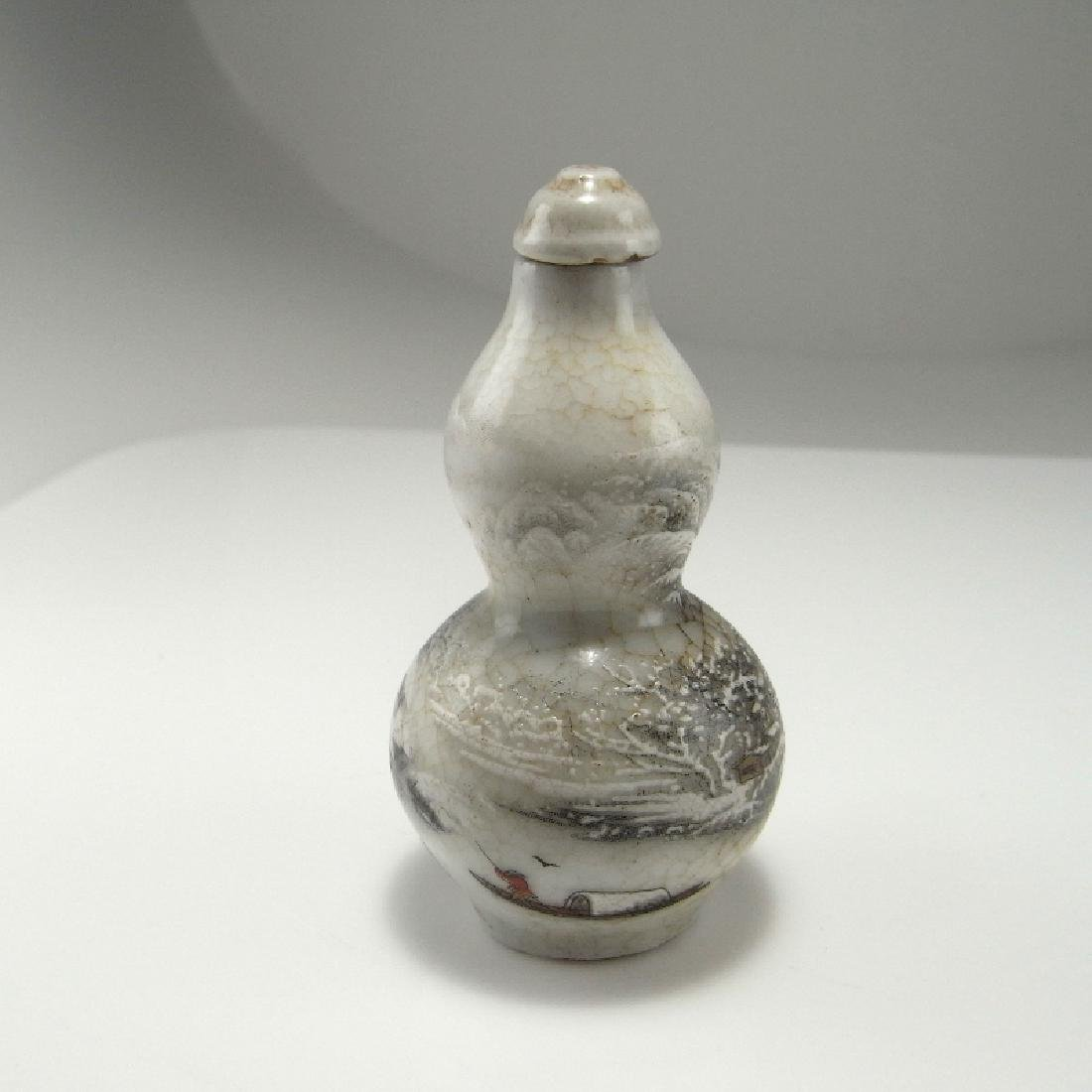Chinese Enamel Snuff Bottle Antique Qing - 4