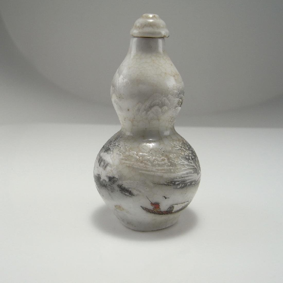 Chinese Enamel Snuff Bottle Antique Qing - 6