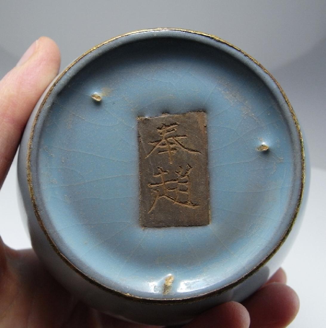 Northern Song Dynasty Gilt Copper Rim Vase - 2