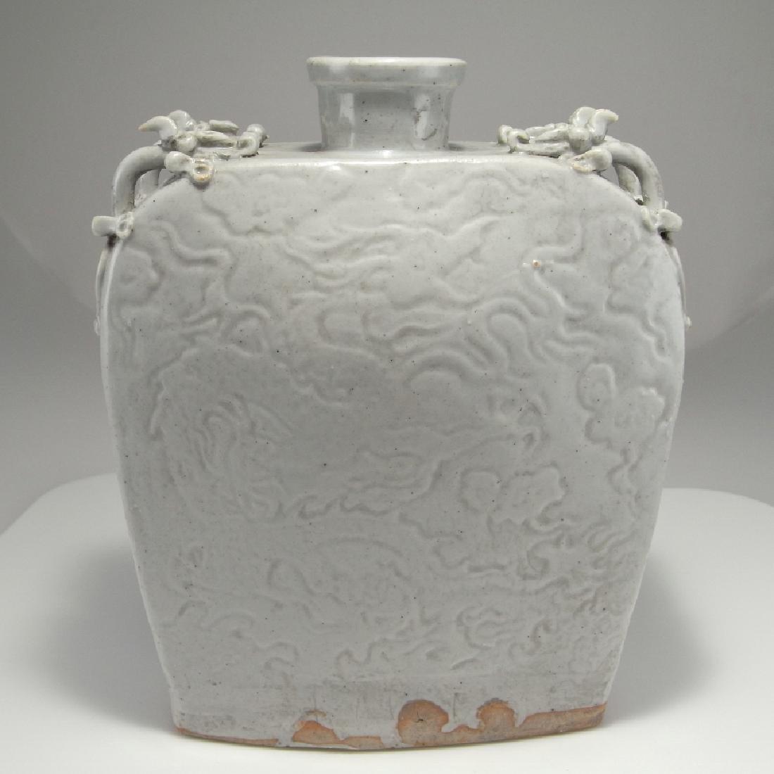 Yuan Dynasty White Wine Vessel Flask - 10