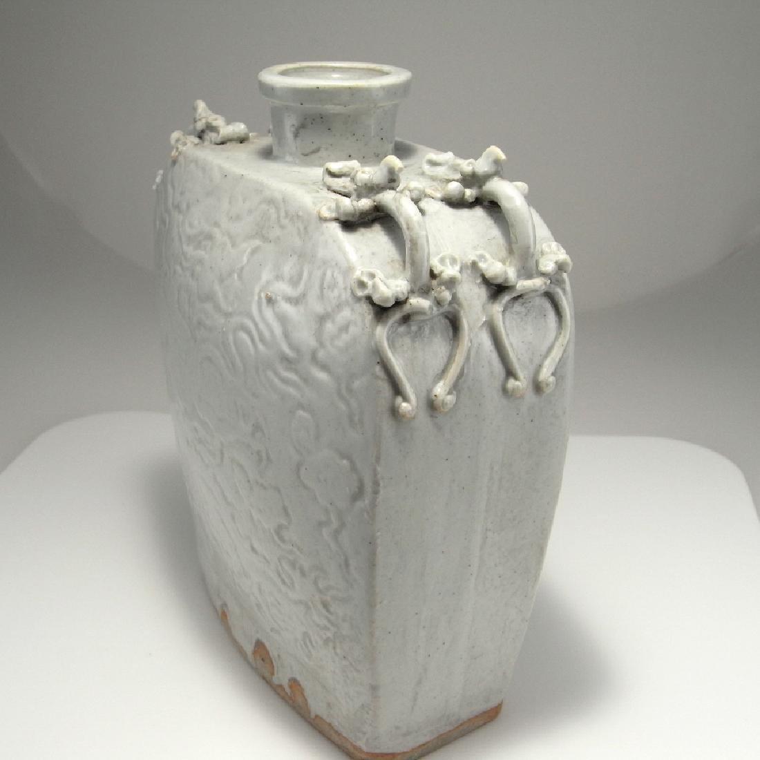 Yuan Dynasty White Wine Vessel Flask - 2