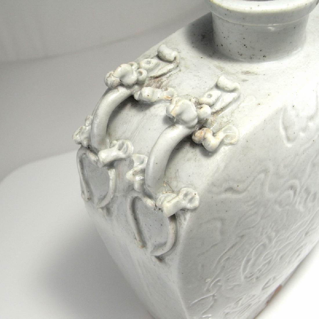 Yuan Dynasty White Wine Vessel Flask - 6