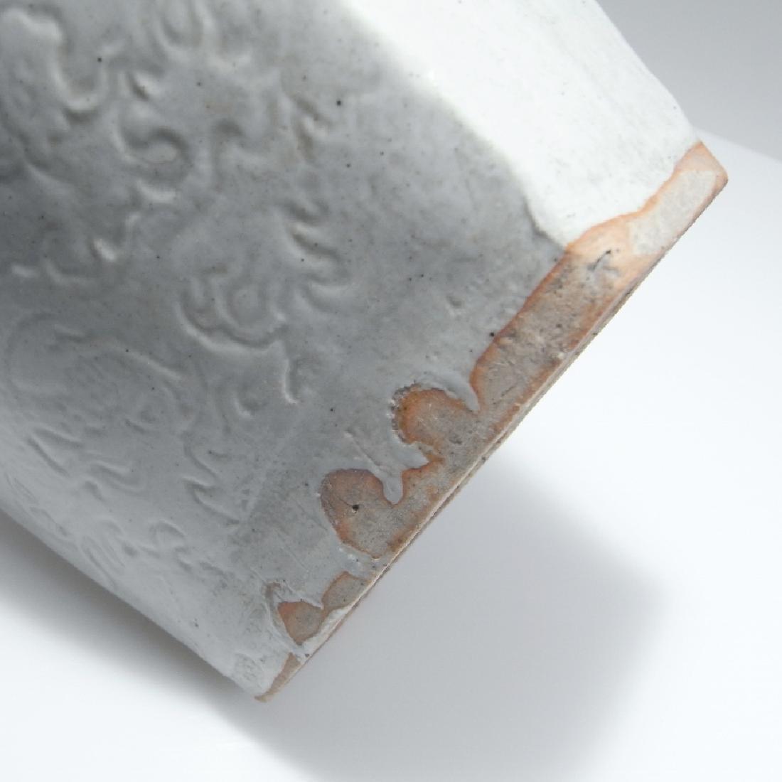 Yuan Dynasty White Wine Vessel Flask - 7