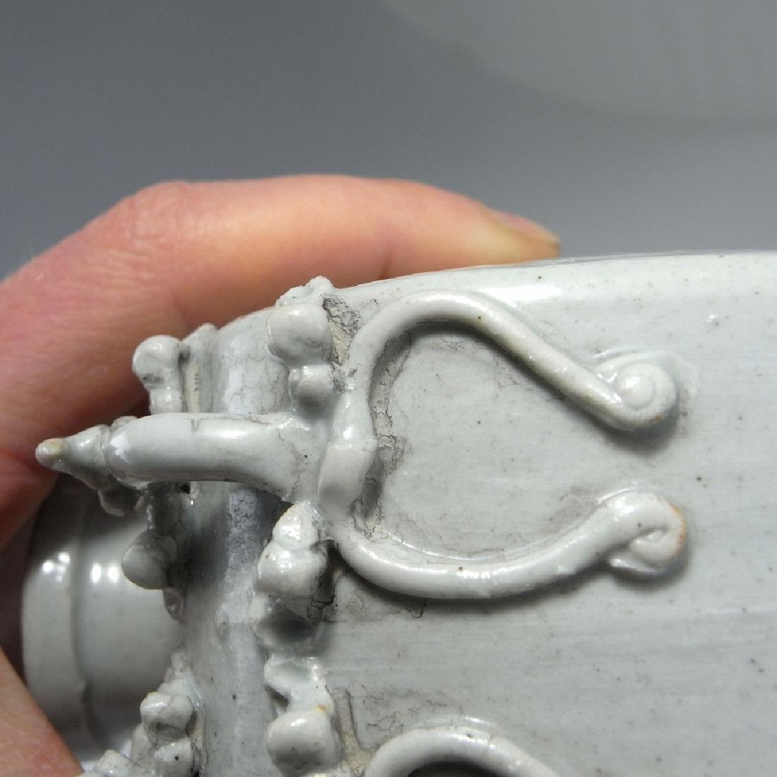 Yuan Dynasty White Wine Vessel Flask - 9