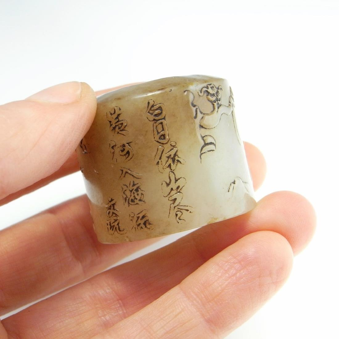 Antique Qing Inscribed Archers Ring Zigang NEPHRITE - 10