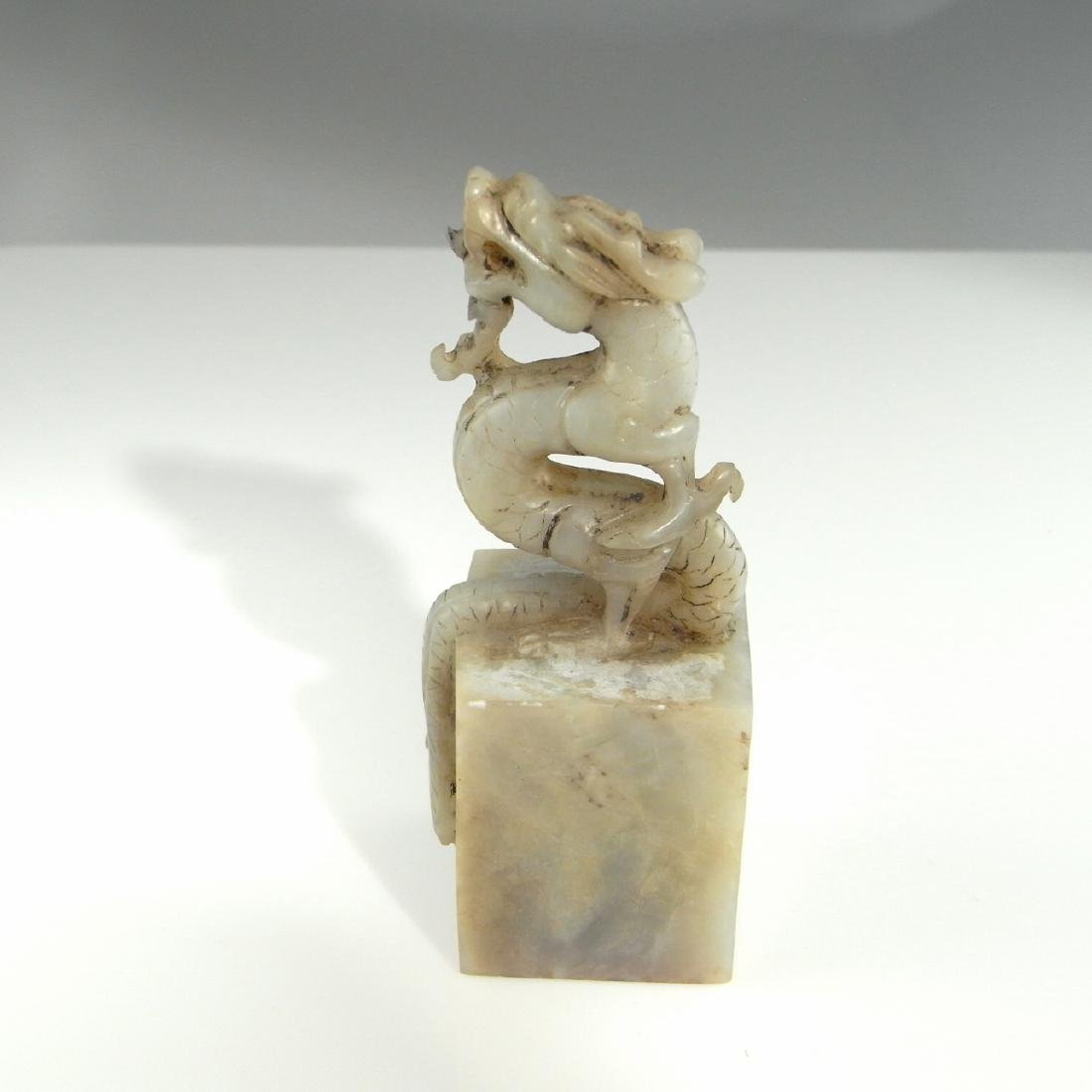 CHINESE WHITE JADE DRAGON SEAL ANTIQUE QING DYNASTY - 4