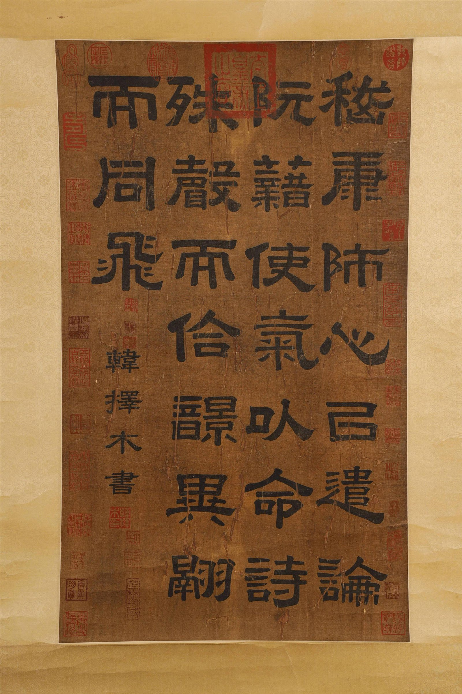 Han Zemu, Calligraphy on Silk