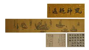 Leng Mei, Figures Long Scroll Painting