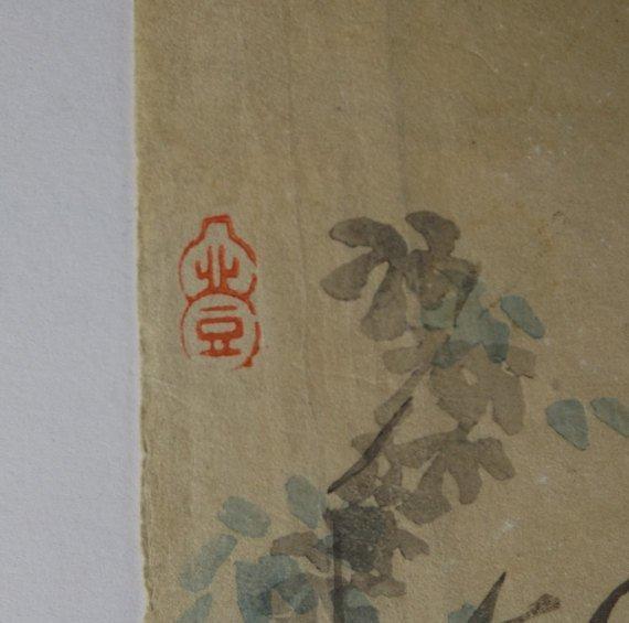 Kazan Watanabe, Sparrowhawk, Woodblock Print 1911 - 4