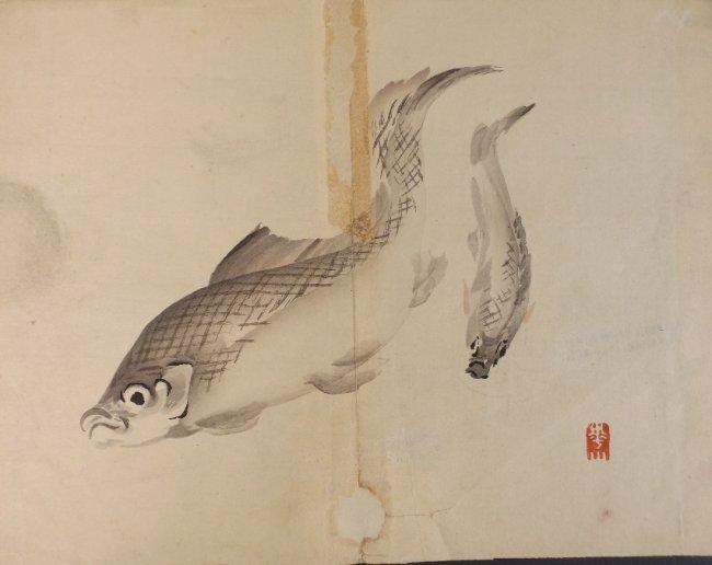 Kazan Watanabe, Fishes, Carps, woodblock 1st print 1911