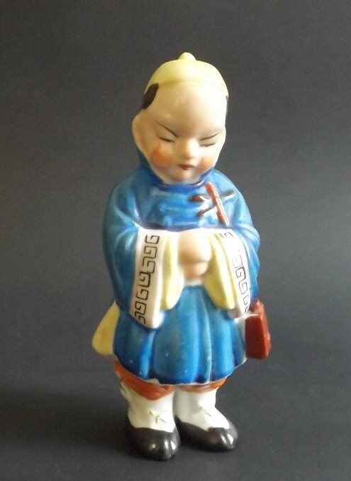 Musician with Shamisen, Occupied Japan porcelain Figure