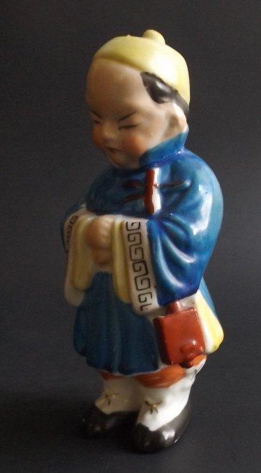 Musician with Shamisen, Occupied Japan porcelain Figure