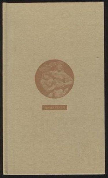 Anacreon Verses, Cowley Transl. Limited Ed 1950s Poetry