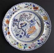Mason Stone China Plate, 1820s Staffordshire England
