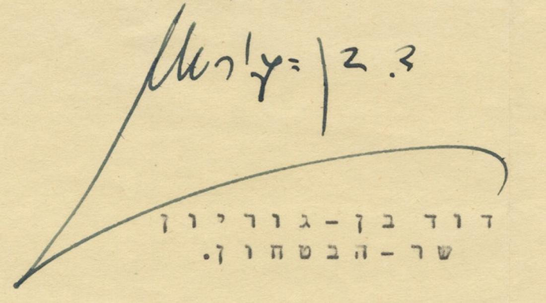 David Ben-Gurion Writes to a Fellow Israeli Pioneer & - 2
