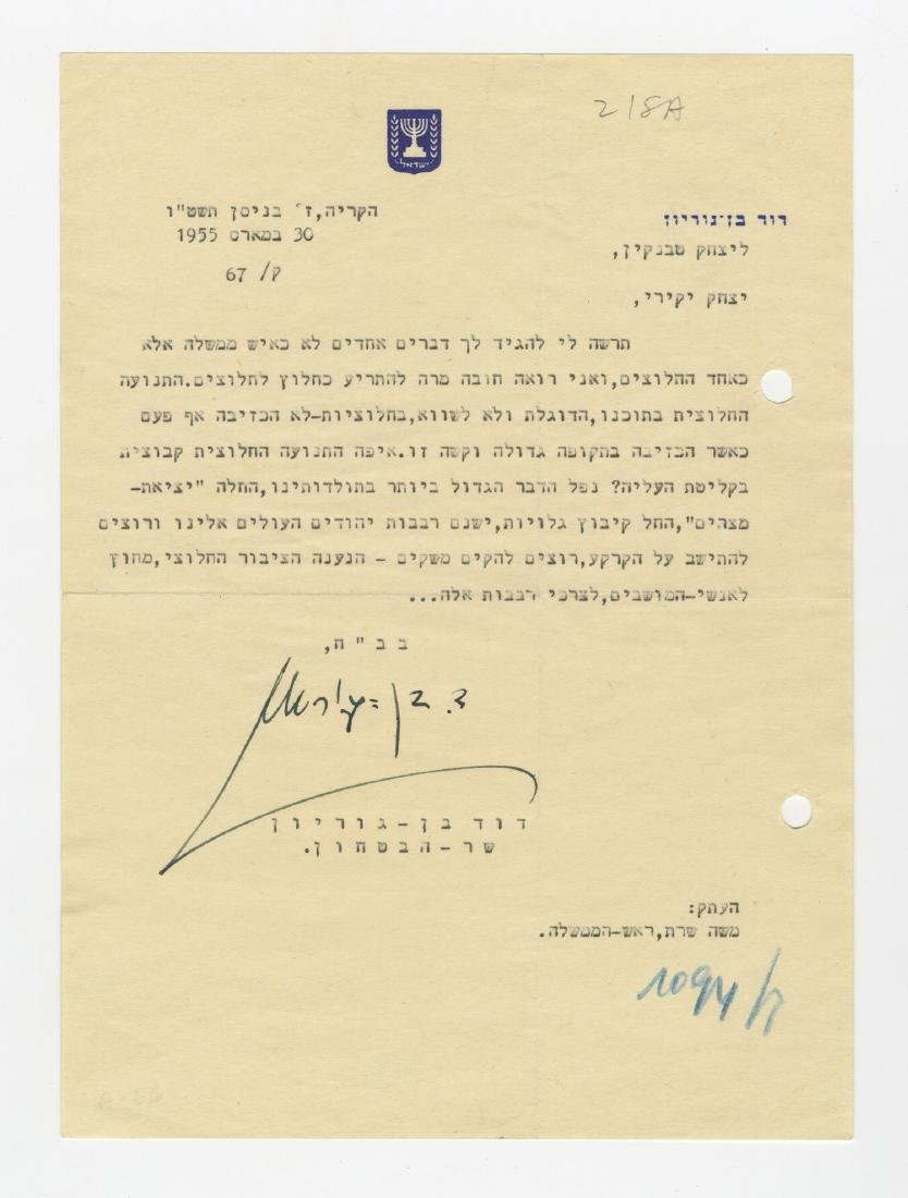 David Ben-Gurion Writes to a Fellow Israeli Pioneer & - 3