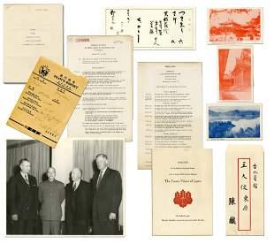 Korean War Era Diplomatic Archive
