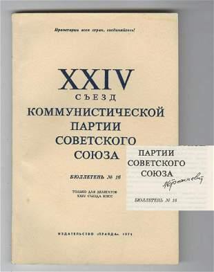 Leonid Brezhnev Signed Communist Party Session XXIV
