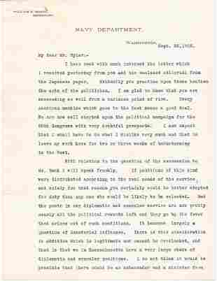 S Court William H Moody Re Ambassador to Japan