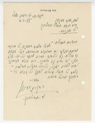 Ben-Gurion Signed Letter Re: Israel Will Not Compromise